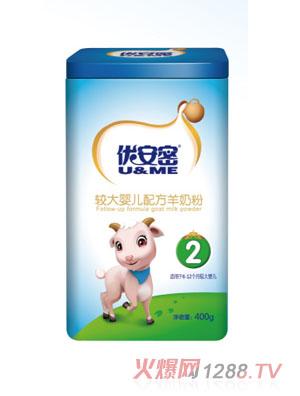 优安密较大婴儿配方羊奶粉400克2段