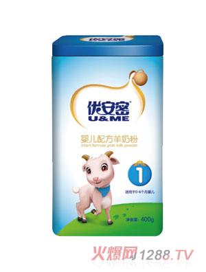 优安密婴儿配方羊奶粉400克1段