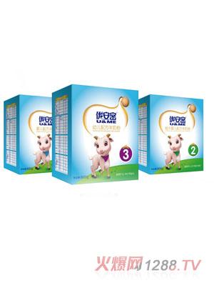 优安密婴幼儿羊奶粉800克盒装