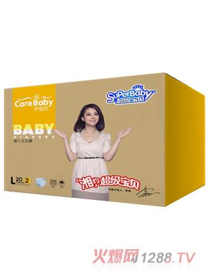 护婴坊护婴坊婴幼儿纸尿裤