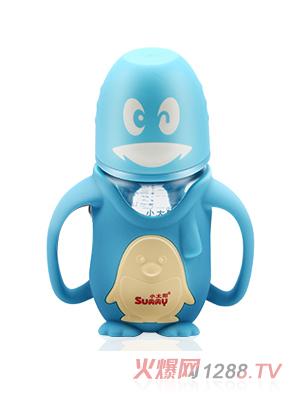 小太阳可爱企鹅宽口径防摔玻璃奶瓶260ml