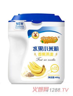 咿呀贝比香蕉燕麦水果小米粉全段460g