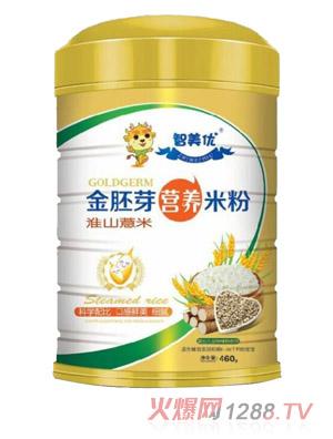 智美优金胚芽淮山薏米营养米粉