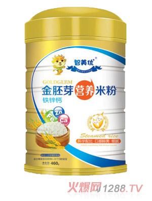 智美优金胚芽铁锌钙营养米粉