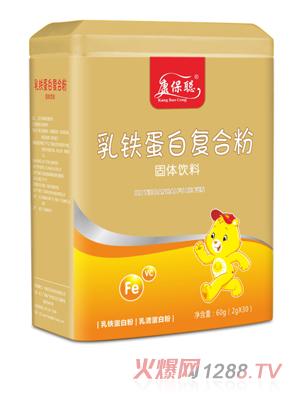 康保聪乳铁蛋白复合粉(高档铁盒)