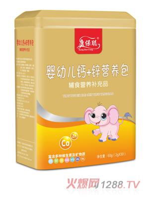 康保聪婴幼儿钙+锌营养包(高档铁盒)