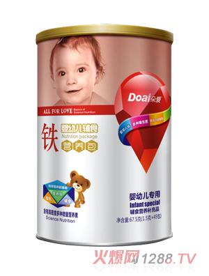 婴幼儿辅食营养包_朵爱婴幼儿铁( 辅食营养包 )