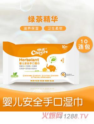 奇氏湿纸巾10连包