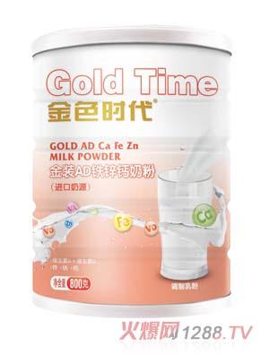 金色时代金装AD铁锌钙奶粉