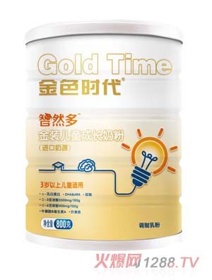 金色时代金装儿童成长奶粉