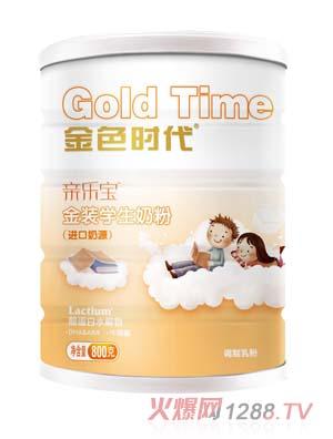 金色时代金装学生奶粉