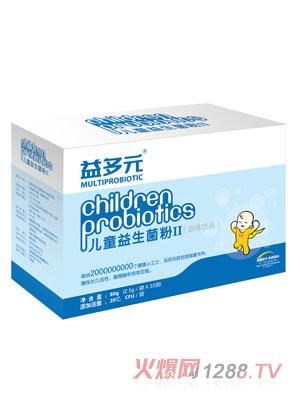 益多元儿童益生菌粉2段