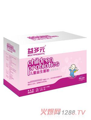 益多元儿童益生菌粉