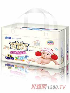 恩得宝婴儿纸尿片XL28