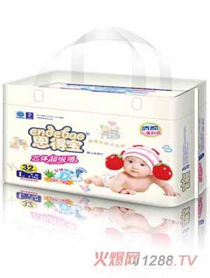 恩得宝婴儿纸尿片L32