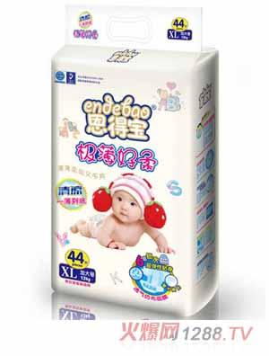恩得宝超薄透气婴儿纸尿裤XL44