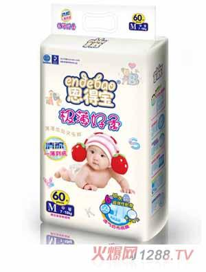 恩得宝超薄透气婴儿纸尿裤M60