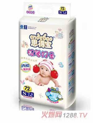 恩得宝超薄透气婴儿纸尿裤S72