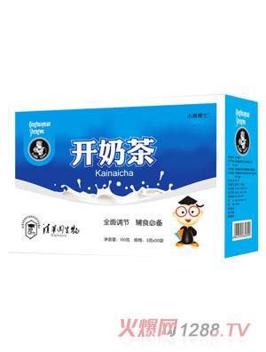 小清博士开奶茶
