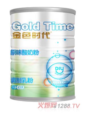 金色时代原味酸奶粉
