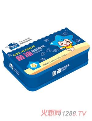 小萌星鱼油凝胶糖果(可爱鱼形)