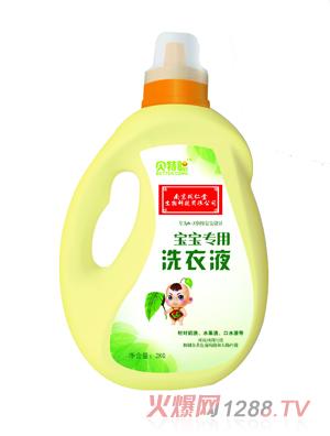 贝特聪宝宝专用洗衣液2kg
