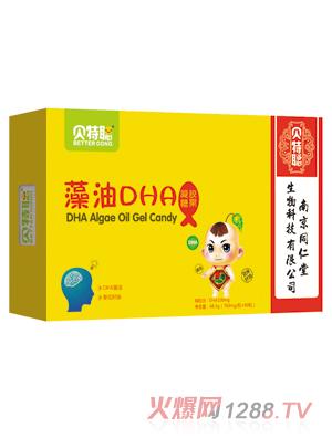 贝特聪藻油DHA凝胶糖果-黄盒