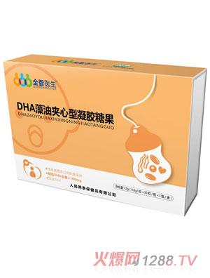 全智医生DHA藻油夹心型凝胶糖果