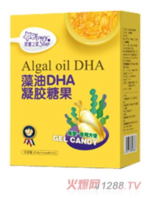 英童之星藻油DHA凝胶糖果竖版
