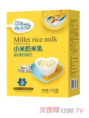 英童之星益生菌护畅配方小米奶米乳盒装