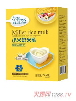 英童之星果蔬多维配方小米奶米乳盒装