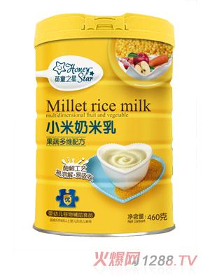英童之星果蔬多维配方小米奶米乳