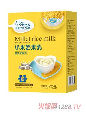 英童之星益生元配方小米奶米乳盒装