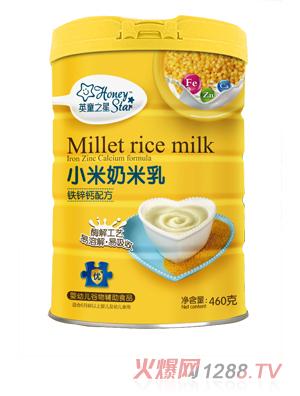 英童之星铁锌钙配方小米奶米乳