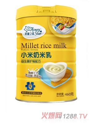 英童之星益生菌护畅配方小米奶米乳
