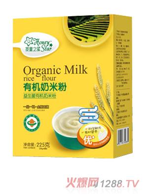 英童之星益生菌有机奶米粉盒装