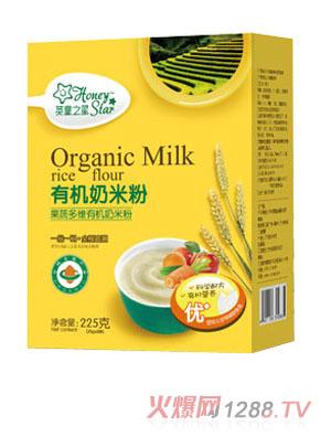 英童之星果蔬多维有机奶米粉盒装