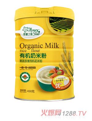英童之星果蔬多维有机奶米粉