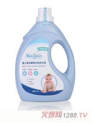 今品堂婴儿草本柔顺全效洗衣液3kg