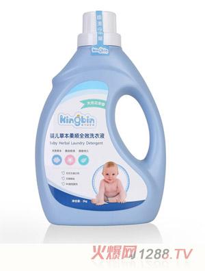 今品堂婴儿草本柔顺全效洗衣液2kg