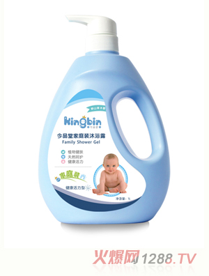 今品堂婴儿家庭装沐浴露1L