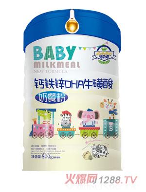 诺贝塔钙铁锌DHA牛磺酸奶餐粉