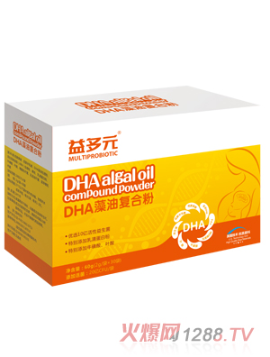 益多元-DHA藻油复合粉