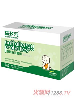 益多元-康敏益生菌粉