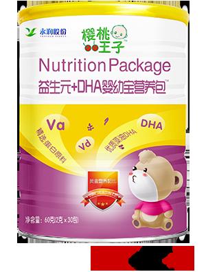 樱桃王子益生元+DHA婴幼宝营养包