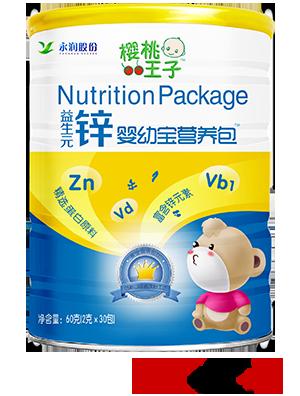 樱桃王子益生元+锌婴幼宝营养包