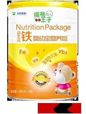 樱桃王子益生元+铁婴幼宝营养包