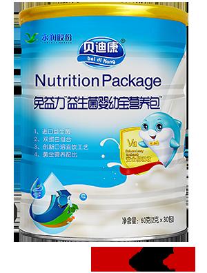 贝迪康免疫力益生菌婴幼宝营养包