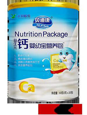 贝迪康益生元+钙婴幼宝营养包