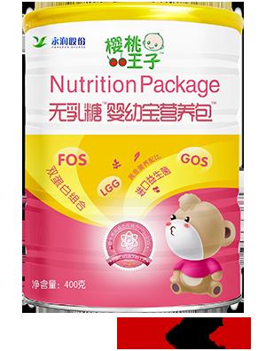 樱桃王子无乳糖婴幼宝营养包